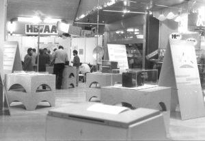 Übersichtsaufnahme der Ausstellung